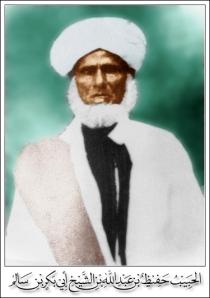 habib-hafiz-bin-abdullah