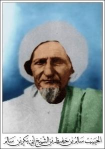 habib-salim-bin-hafiz