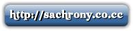 WWW.SACHRONY.CO.CC