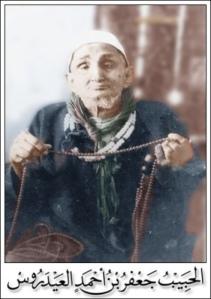 habib-jafar-bin-ahmad-alidrus.jpg?w=211&
