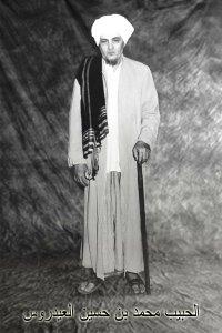Habib Muhammad bin Husin Alaydrus (surabaya)